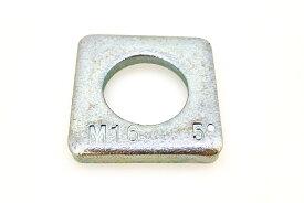 鉄/三価ホワイト テーパーワッシャー (傾斜角:5度)M10 【 バラ売り : 8個入り 】