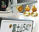 Pints g3k icon