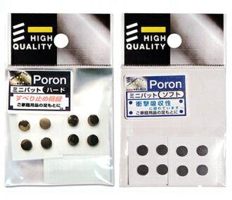 Poron ポロンミニパッド