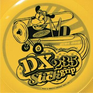 DX235Stick-Grip