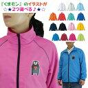 スポーツジャケット くまモン #00061