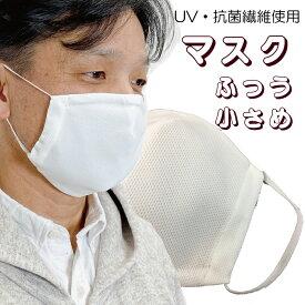 マスク 日本製 大人用 洗える クレンゼ抗菌加工・布製 ドライメッシュUV加工 ねっこのマスクEX 郵便送料無料