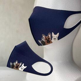 マスク 洗える シェパード 紺 かわいい