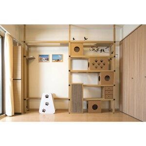 ニャンダフルシェルフ / 猫用 突っ張り型キャットタワー ECO おしゃれデザイン 日本製 ダンボール製
