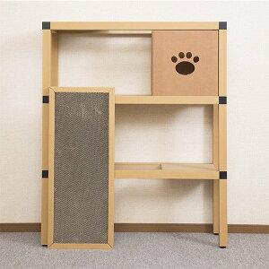ニャンダフルシェルフ コンパクト / 猫用 据え置き型キャットタワー ECO おしゃれデザイン 日本製 ダンボール製