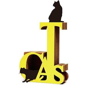 強化段ボールを使用した、ニャンダフル・キャットタワー 「CATS」 据え置き型 / 猫用 キャットタワー ECOでおしゃれなデザインの高品質 日本製 ダンボール