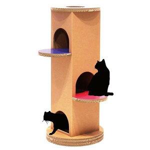 ニャンダフル・キャットタワー 「ベーシック」 据え置き型 / 猫用 キャットタワー ECOでおしゃれなデザイン 日本製ダンボール