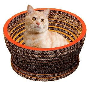 ニャンダフル・キャットハウス 「ボウル」 / 猫用 ファニチャー キャットハウス ECOでおしゃれなデザインの日本製 ダンボール