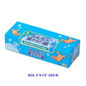 BOS うんちが臭わない袋 Sサイズ 200枚 トイレ用品 猫 犬