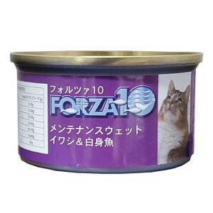 キャットフード メンテナンスウエット缶 フレークタイプ ジュレ仕立て 85g イワシ&白身魚 猫 缶詰め 猫缶 猫の餌 ネコのエサ 猫のエサ ウェット ウエット