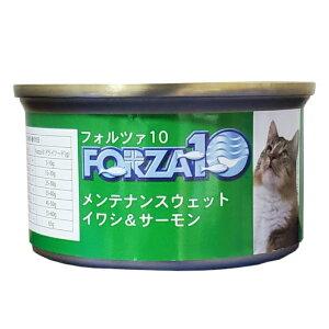キャットフード メンテナンスウエット缶 フレークタイプ ジュレ仕立て 85g イワシ&サーモン 猫 缶詰め 猫缶 猫の餌 ネコのエサ 猫のエサ ウェット ウエット