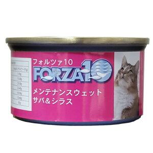 キャットフード メンテナンスウエット缶 フレークタイプ ジュレ仕立て 85g サバ&シラス 猫 缶詰め 猫缶 猫の餌 ネコのエサ 猫のエサ ウェット ウエット