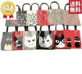 猫 柄 バッグ エコバッグ 猫グッズ 猫 雑貨 プレゼント 猫好き ビニールコーティング トートバッグ ランチバッグ 黒 生成り グレー 猫バッグコレクション ネコ柄