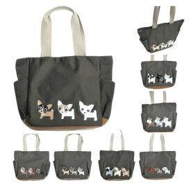 3匹ワンコ 犬柄 バッグ パグ フレンチブルドッグ シュナウザー 柴犬 シースー ダックスフンド チワワ トイプードル グッズ 雑貨 好き プレゼント かわいい ナイロン|お散歩バッグ ショルダー ペットボトル 手作り|