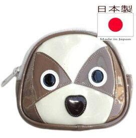 犬顔シリーズ シーズー顔のポーチ 犬柄 雑貨 グッズ|小物入れ おやつ 薬 タバコ コイン ケース 入れ 犬用品 オーナーグッズ|メンズ レディース 犬好き かわいい モチーフ おもしろ 誕生日 プレゼント エナメル|