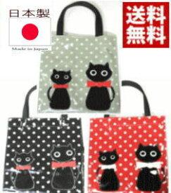 ネクタイ猫 ねこ ネコ 猫柄 トートバッグ ランチ 角型|猫グッズ 好き 猫雑貨 小物 プレゼント ビニール コーティング ラミネート 黒 赤 グリーン|【送料無料市場】
