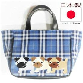 お出かけ大好き3匹ワンコ 日本製 トートバッグ 小さめ メンズ レディース ナイロン|パグ チェック 犬 柄 グッズ 雑貨 犬 好き プレゼント ミニトートバッグ ファスナー付き お散歩バッグ 手提げバッグ|