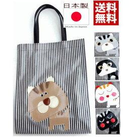 トートバッグ おもしろ猫|a4 サブバッグ トート 通勤 おしゃれ 縦型 書類 手提げバッグ かわいい ねこ 猫 ネコ柄 猫グッズ 猫雑貨 小物 プレゼント ビニール コーティング ラミネート 黒|