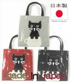 狭いところ大好き カップに入った猫 手提げバッグ レディース かわいい|ねこ ネコ 猫グッズ 好き 猫雑貨 小物 プレゼント ミニトートバッグ ビニール コーティング ラミネート 黒/赤/グレー|
