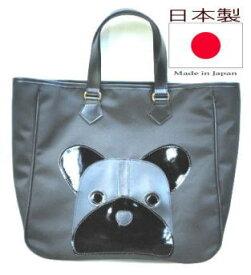 地味に犬顔 日本製 トートバッグ 小さめ メンズ レディース フレンチブルドッグ 雑貨 グッズ|犬 好き プレゼント モチーフ ナイロントートバッグ 手提げバッグ 軽量 レディース メンズ 犬柄 バッグ おもしろ 個性的 地味かわ 珍しい|