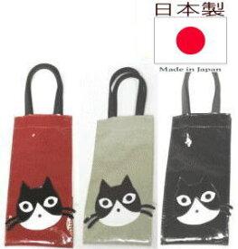 ハチワレ猫 ペットボトル 水筒 カバー ホルダー ケース 500ml 小さめ 手提げバッグ かわいい|ネコ柄 グッズ 雑貨 小物 プレゼント バッグ ビニール コーティング トートバッグ グレー/黒/赤|