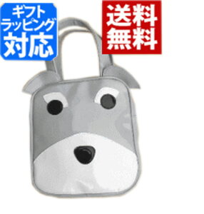 ハンドメードバッグ シュナウザー モチーフ 犬顔 手提げバッグ 子供 レディース メンズ 犬顔バック エナメルバッグ sサイズ 犬 グッズ 雑貨 柄 好き プレゼント デザイン