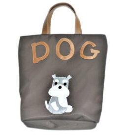 お座り上手なシュナ君 犬柄 トートバッグ ミニチュア・シュナウザー グッズ 雑貨 ナイロン お散歩バッグ プレゼント 好き おもしろ 犬用品(グッズ)オーナーグッズ