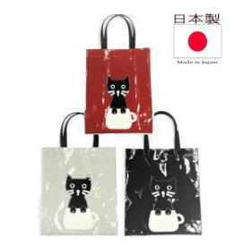トートバッグ カップ猫|a4 サブバッグ トート 通勤 おしゃれ a4 縦型 書類 手提げバッグ かわいい ねこ 猫 ネコ柄 猫雑貨 小物 プレゼント ビニール コーティング ラミネート 黒/赤/グレー|
