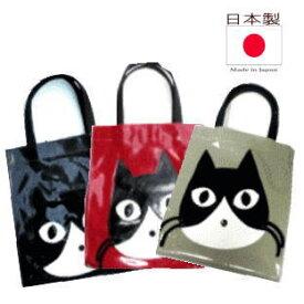 ハチワレ猫柄 手提げバッグ レディース かわいい|ねこ ネコ 猫グッズ 好き 猫雑貨 小物 プレゼント ミニトートバッグ ビニール コーティング ラミネート 黒/赤/グレー|