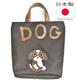 お座り上手なシーズー君のトートバッグ 犬柄 シーズーグッズ 雑貨 散歩バック| 好き プレゼント 犬用品(グッズ)オーナーグッズ|