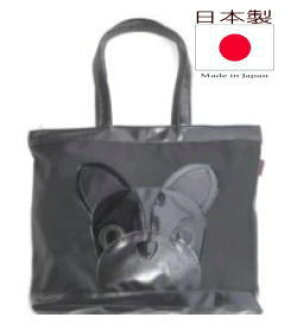 7318327be6 French Bulldog mother bag □ overnight trip also featured original  recommendation.