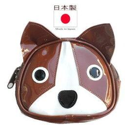 犬顔シリーズ コーギーのポーチ 犬柄 雑貨 グッズ|小物入れ おやつ 薬 タバコ コイン ケース 入れ|犬好き かわいい モチーフ おもしろ 誕生日 プレゼント エナメル|