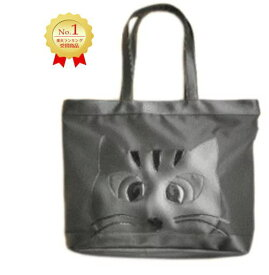 黒猫 トートバッグ ファスナー付き 軽い 大きめ ナイロン a4 横 ブラック|ネコ ねこ 猫 柄 グッズ 雑貨 一泊旅行 手提げ バック 好き プレゼント かわいい おしゃれ 女性 誕生日 プレゼント|