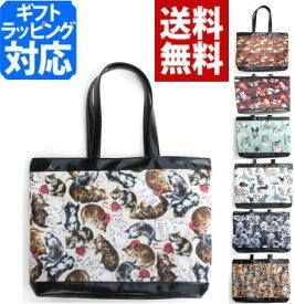 【お得なクーポン発行中】トートバッグ A4 横 ビニール コーティング かわいい 猫 ネコ ねこ 柄 雑貨 グッズ プレゼント プリント USAコットン 