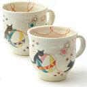 九谷焼 ペアマグカップ『てまり猫』【楽ギフ_名入れ】【送料無料】ギフト/プレゼント/ペア/結婚祝い/妻/結婚記念日/か…