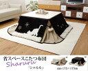 (^O^)/大人気!!新作!!一点のみ入荷!!☆~~ブラックカラー 白猫・ブラック 175 x 175 cm