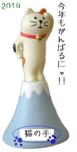 ~~☆~~まったり迎える・お正月 富士山にゃ!!猫 ~~☆~~ 手作りですのニャ!! 2ケで1セットです。