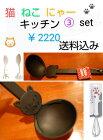 (^O^)/☆~~にゃん・と・・・肉球スポンジ登場~~☆キッチンシリーズ【CAT】【ネコ】【おしゃれ】な【猫型】