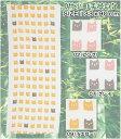 【定番商品】キュートなネコ(猫)プリント♪竹小町手ぬぐい!  ピンク