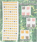 【定番商品】キュートなネコ(猫)プリント♪竹小町手ぬぐい!グレー