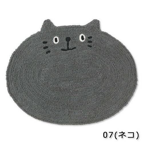 ☆大人気NO,!★ネコ(猫)の♪バス・ミニフロアーマット  グレー 顔猫 【猫柄マット】