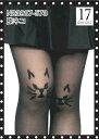 (^O^)/美脚セクシー黒猫にゃ!(*・ω・)キャットデザイン・ヒザ猫ストッキング(・ω・*)☆