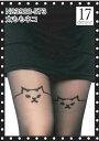 (^O^)/美脚セクシー黒猫にゃ!(*・ω・)キャットデザイン・太もも猫ストッキング(・ω・*)2013秋冬新作大特価☆