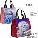 !☆~~かわいい・キュートな アメリカンショートヘアー猫 A柄 トートバック~~☆ お買い物に・・・プールサイドに・・・レジャーに・…