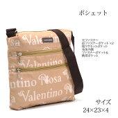 新作♪【可愛い】【オシャレ】【猫柄】バッグ☆ショルダーバッグ