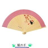 (^O^)/・・涼しげ布扇子☆鈴音ネコモチーフ☆扇袋セット