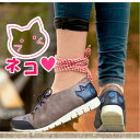 ☆~~黒猫・肉球 グレーブラック 数量限定!!