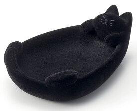 ☆彡デコレ 黒猫 小物トレー