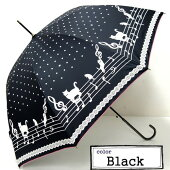 ★2014新作★晴雨兼用傘<UV99%カット>☆~~雨が降るのが楽しみニャ!!黒猫・88ニャン??と・お散歩しましょ~~ぃぇ・・ぃぇ・・お日様といっしょにお散歩しましょ~~☆ブラック☆ジャンプ式傘60cm