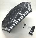 55cm 楽々折りたたみ傘ミニ ブラック 在庫一層セール55cm・送料無料